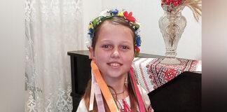 Марія Земляна