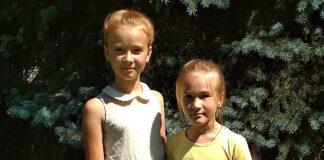 Alina and Daryna Mishchenko
