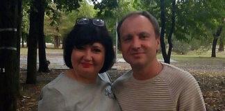 Andrii Parfonov & Olena Domina