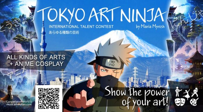 Конкурс Tokyo Art Ninja talent contest