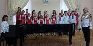 Дитячий хоровий колектив молодших класів «Весняночка»