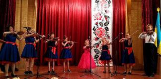 Ансамбль скрипалів «Лучанські віртуозики»   Конкурс двотуровий міжнародний. Творча екосистема Музика   Constellation World Talent Network