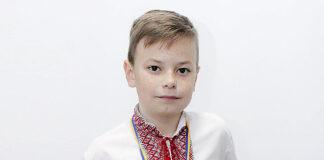 Богдан Демчук | Конкурс двотуровий міжнародний. Творча екосистема Музика