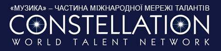 Constellation World Talent Network