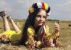 Ева Серебрянная | Конкурс двотуровий міжнародний. Творча екосистема Музика
