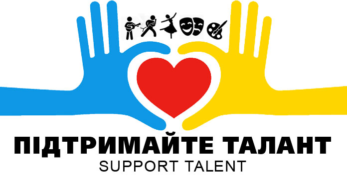 Підтримайте талант | Support Talent