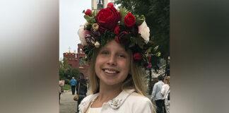 Вероніка Біліченко | Конкурс двотуровий міжнародний. Творча екосистема Музика