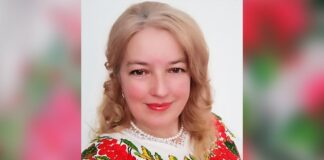 Оксана Луцак