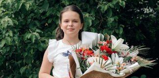 Софія Старовойтова